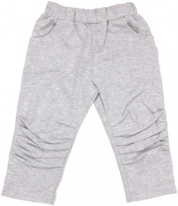 Mamatti Bavlněné tepláčky, kalhoty Four - šedé