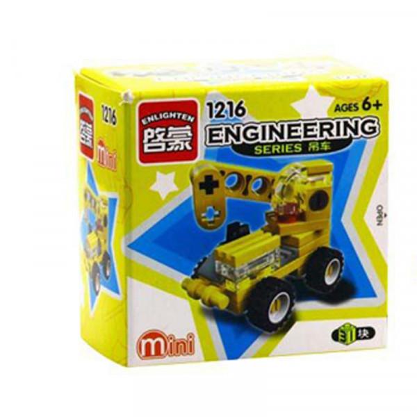Enlighten Brick 1216 Mini Jerab  31 dílů