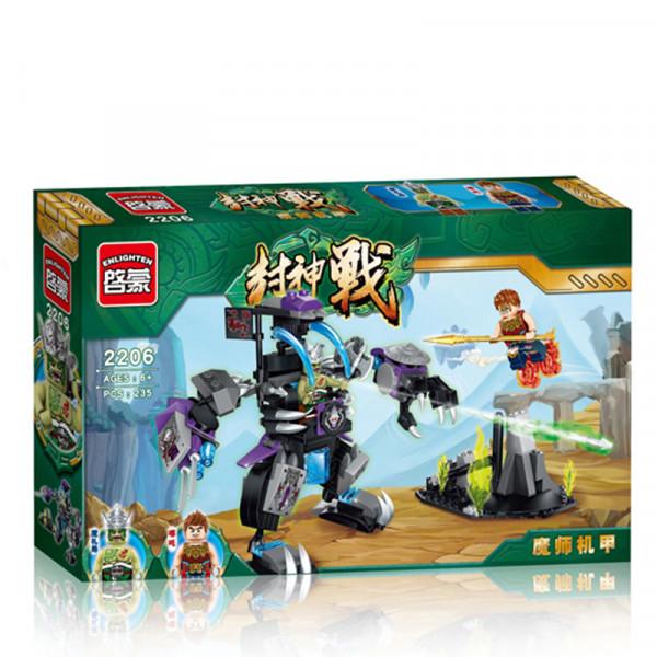 Enlighten Brick 2206 Generál Hadů 235 dílů