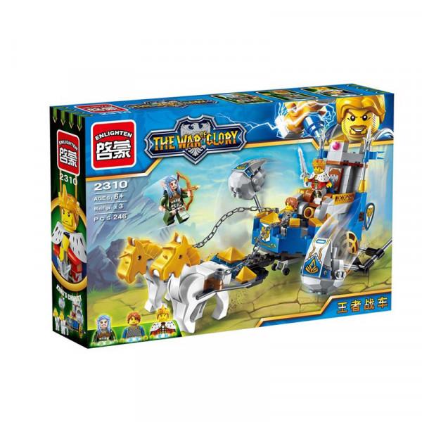 Enlighten Brick 2310 Královký Kočár 246 dílů