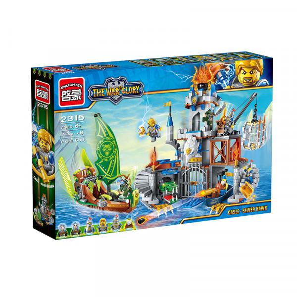 Enlighten Brick 2315 Lidská Věznice 656 dílů