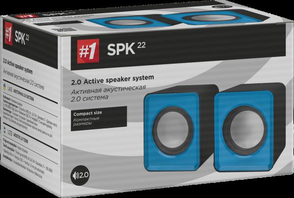 Defender 2.0 SPK-22 (blue), Reproduktory  + 3% sleva pro registrované zákazníky