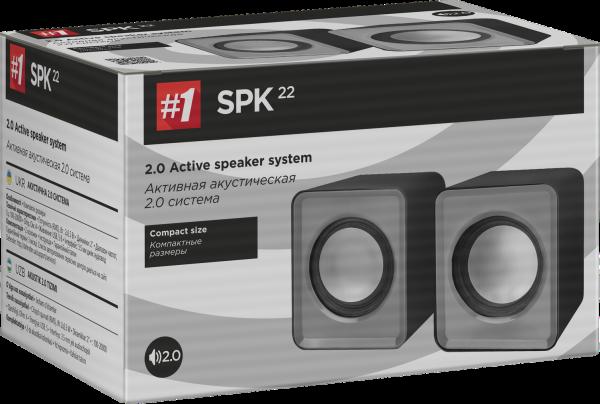 Defender 2.0 SPK-22 (gray), Reproduktory  + 3% sleva pro registrované zákazníky