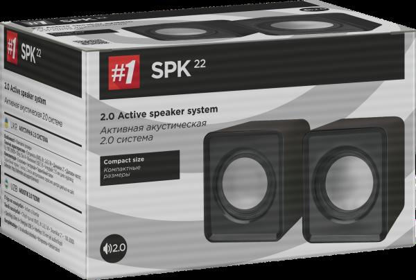 Defender 2.0 SPK-22 (black), Reproduktory  + 3% sleva pro registrované zákazníky