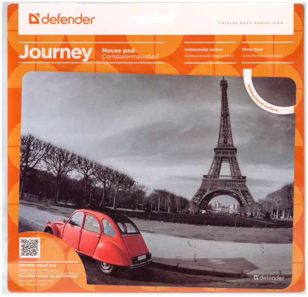 Defender Journey Paris, Podložka pod myš