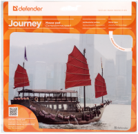 Defender Journey Hong Kong, Podložka pod myš