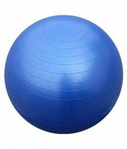 Gymnastický míč Gymball 75 cm