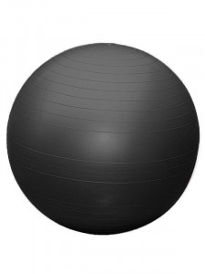 Gymnastický míč Gymball 65cm