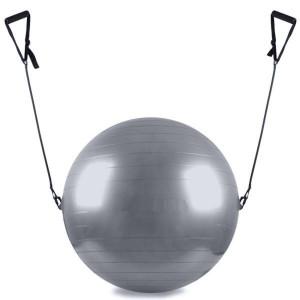 Gymnastický míč posilovací 75cm