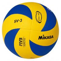 Míč volejbalový MIKASA SCHOOL SV-3 modro/žlutý