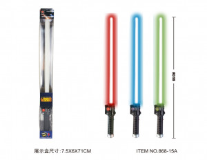 Meč svítící 66cm