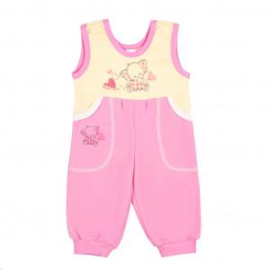 Dětské lacláčky New Baby elephant růžové