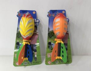 Raketa létající, 2 barvy